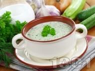 Таратор / студена супа с кисело мляко, копър, чесън и тиквички